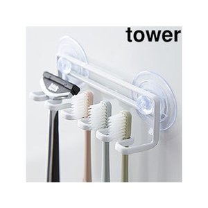 YAMAZAKI/山崎実業  【納期未定】【tower/タワー】吸盤トゥースブラシホルダー 5連 ホワイト|murauchi