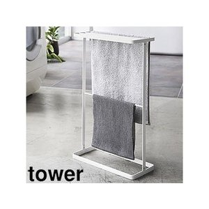 YAMAZAKI/山崎実業  【tower/タワー】タオルハンガー スリム ホワイト murauchi