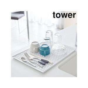 YAMAZAKI/山崎実業  【tower/タワー】ワイド グラス&マグスタンド ホワイト|murauchi