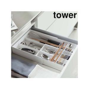 YAMAZAKI/山崎実業  【tower/タワー】伸縮&スライド カトラリートレー ホワイト murauchi