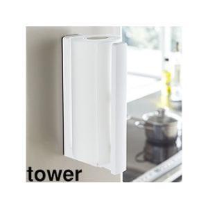 tower-y  3398 片手で切れる!キッチンペーパーホルダー