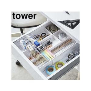 YAMAZAKI/山崎実業  【tower/タワー】伸縮&スライド デスクトレー ホワイト|murauchi