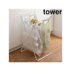 YAMAZAKI/山崎実業  【tower/タワー】レジ袋スタンド ホワイト (6340) murauchi