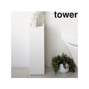 YAMAZAKI/山崎実業  【tower/タワー】トイレットペーパーホルダー ホワイト (7850)|murauchi