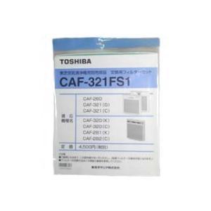 東芝 集塵 脱臭フィルター CAF-321FS1