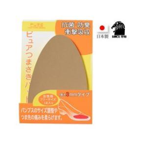 ライオン靴クリーム本舗  インソール/つま先パット【ベージュ/3mm厚】女性用■|murauchi