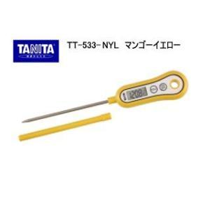 TANITA/タニタ  TT-533-NYL 料理用スティック温度計(マンゴーイエロー)