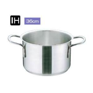 ムラノインダクション  【IH対応業務用鍋】 AHV-A306 半寸胴鍋(蓋無)/内径36cm|murauchi