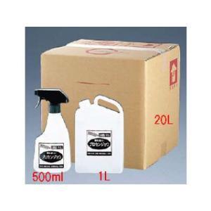強アルカリ電解水 プロセンジョウ/20L 詰替え用