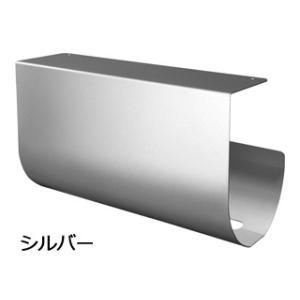 オークス  キッチンペーパーハンガーシルバー UFS3SI murauchi