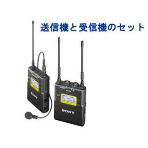 SONY/ソニー  【納期7月下旬予定】UWP-D11 ワイヤレスマイクロホンパッケージ murauchi