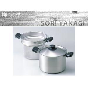 YANAGI DESIGN/柳デザイン  ステンレスパスタパン 22cm murauchi