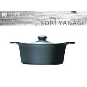 YANAGI DESIGN/柳デザイン  【納期未定】南部鉄鍋 深型22cm ステンレスふた付 murauchi