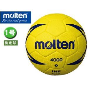 molten/モルテン  H1X4000 ヌエバX4000 ハンドボール 【1号球】 <屋内専用>