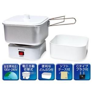 カシムラ  NTI-132 マルチボルテージ調理器 ワールドクッカー3 【Cタイプ変換プラグ付き】