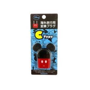 カシムラ  TD-3 海外旅行用変換プラグ ミッキーマウス (Cタイプ) murauchi