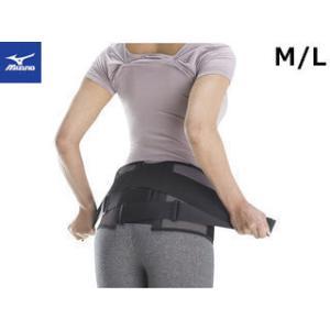 mizuno/ミズノ  C3JKB502-05 腰部骨盤ベルト ワイドタイプ 補助ベルト付 【M-L】 (ブラック×グレー)|murauchi