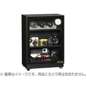トーリハン  EC-50-M2 ドライ・キャビ 【エコノミータイプECシリーズ】【送料無料!】 murauchi