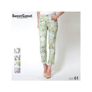 Sweet Camel/スウィートキャメル  RIBERTY/リバティ プリント テーパード パンツ (B4 くっきりフラワーイエロー/サイズ61)SJ7542|murauchi