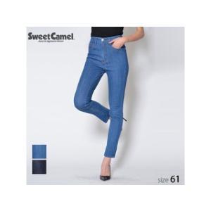 Sweet Camel/スウィートキャメル  レディース 体形補正 CAMELY スキニー パンツ (S5 中色加工色/サイズ61) SA9461|murauchi