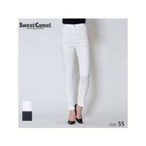 Sweet Camel/スウィートキャメル  レディース 体形補正 CAMELY スキニー パンツ(01 ホワイト/サイズ55) SA9471|murauchi