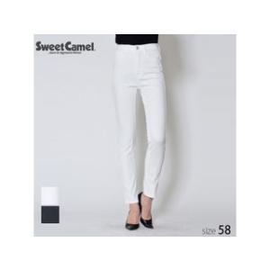 Sweet Camel/スウィートキャメル  レディース 体形補正 CAMELY スキニー パンツ(01 ホワイト/サイズ58) SA9471|murauchi