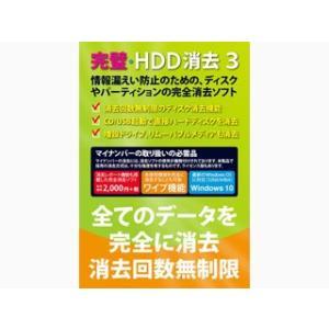 FRONTLINE/フロントライン  完璧・HDD消去3 FL8201|murauchi.co.jp