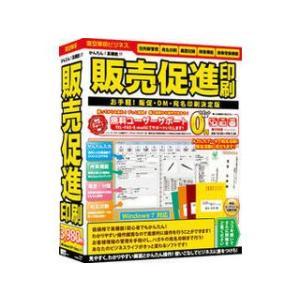 IRT/アイアールティ  販売促進印刷 IRTB0452|murauchi