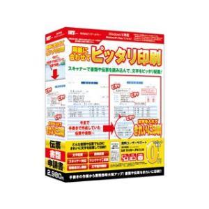 IRT/アイアールティ  用紙に合わせてピッタリ印刷 IRTB0479|murauchi.co.jp