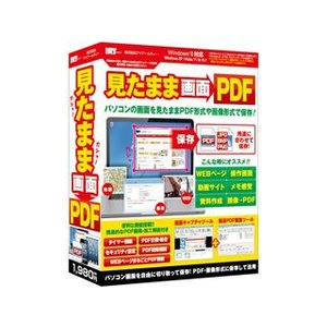 IRT/アイアールティ  見たまま画面PDF IRTB0486|murauchi.co.jp