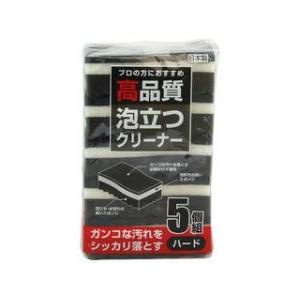 ワイズ  キッチンスポンジ 黒 高品質 泡立つスポンジ ハード 5個組 (たわし 食器洗い 台所用)|murauchi