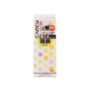 ワイズ  ズレにくい消臭食器棚シ-ト メロウオレンジ|murauchi