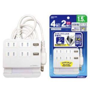 トップランド  4個口 コンセントタップ&USB充電 2ポート 急速充電2.4A 延長コード(1.5m) スマホスタンド付き M4244|murauchi
