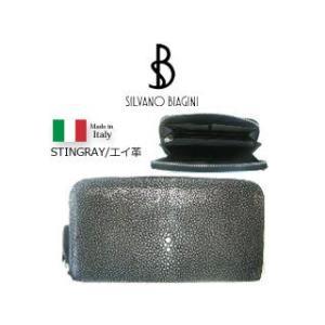 SILVANO BIAGINI/シルヴァノ・ビアジーニ  イタリア製/エイ革■ラウンドジップ長財布【NERO】■STINGRAYスティングレイ|murauchi
