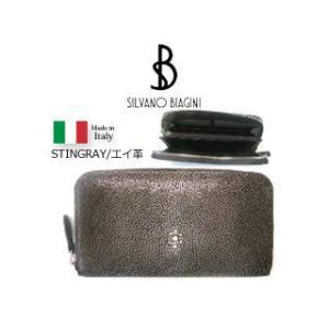 SILVANO BIAGINI/シルヴァノ・ビアジーニ  イタリア製/エイ革■ラウンドジップ長財布【MORO】■STINGRAYスティングレイ|murauchi