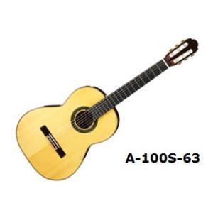 Aria/アリア  A-100S-63 クラシックギター 【630mm】【ソフトケース付き】【ARIACG】|murauchi