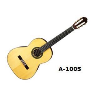 Aria/アリア  A-100S クラシックギター 【650mm】【ソフトケース付き】【ARIACG】|murauchi