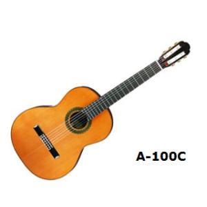 Aria/アリア  A-100C クラシックギター 【650mm】【ソフトケース付き】【ARIACG】|murauchi