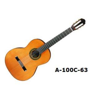 Aria/アリア  A-100C-63 クラシックギター 【630mm】【ソフトケース付き】【ARIACG】|murauchi