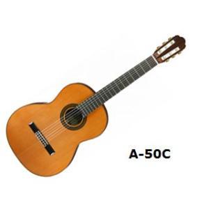 Aria/アリア  A-50C クラシックギター 【650mm】【ソフトケース付き】【ARIACG】|murauchi