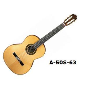 Aria/アリア  A-50S-63 クラシックギター 【630mm】【ソフトケース付き】【ARIACG】|murauchi