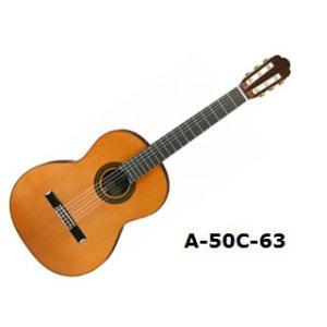 Aria/アリア  A-50C-63 クラシックギター 【630mm】【ソフトケース付き】【ARIACG】|murauchi