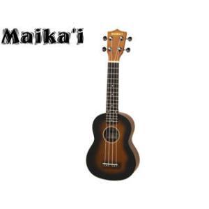 Aria/アリア  MKU-1 BS(ブラウンサンバースト) ソプラノ ウクレレ【Maika'i/マイカイ】【ソフトケース付き】 |murauchi