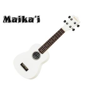 Aria/アリア  MKU1-WH(ホワイト) ソプラノ ウクレレ【Maika'i/マイカイ】【ソフトケース付き】|murauchi