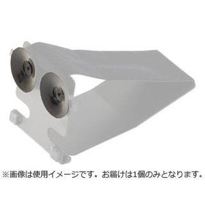 Aria/アリア  S4808 交換用吸盤(AGSキュウバン) 1個 【AGS-10用】|murauchi