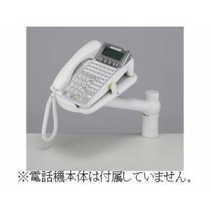 BUFFALO/バッファロー  BSTS01 テレホンスタンド 卓上用 アームタイプ ホワイト|murauchi