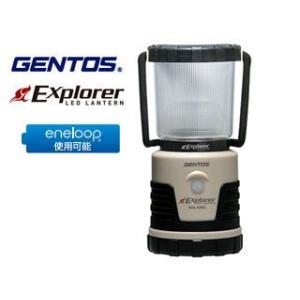 GENTOS/ジェントス  【納期12月末以降】SOL-036C LEDランタン エクスプローラー036 ライトモカ 【380ルーメン】|murauchi