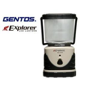 GENTOS/ジェントス  【納期12月末以降】SOL-013C LEDランタン エクスプローラー013 ライトモカ 【530ルーメン】|murauchi