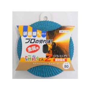 ICHIGUCHI/イチグチ 研削くん Z#60