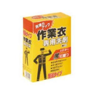 COSMOBEAUTY/コスモビューティー  作業衣洗剤WC−MC(2.1kg)/35100180